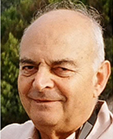 Prof. Emeritus Yehudah Werner